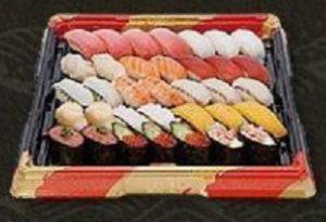 はま寿司のお持ち帰り「定番セット3人前」