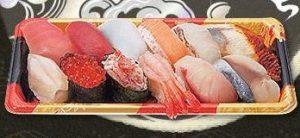 はま寿司のお持ち帰り「贅沢12貫」