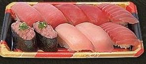 はま寿司のお持ち帰り「まぐろづくし」