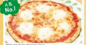 サイゼリヤ「マルゲリータピザ」
