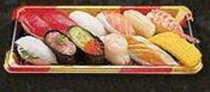 はま寿司のお持ち帰り「人気12貫」
