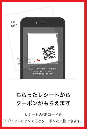丸亀製麺アプリQRコード